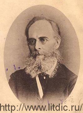 А. А. Потебня - российский языковед, литературовед, философ.