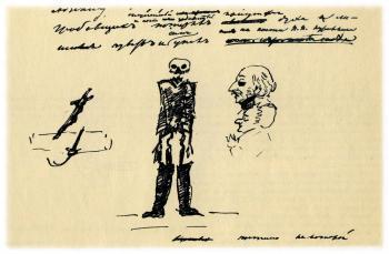 Карикатуры руки Пушкина