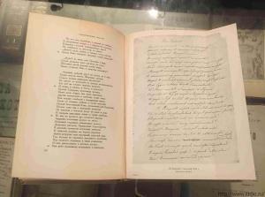 Академическое издание А. С. Пушкин в 16 томах