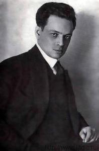 Тынянов Юрий Николаевич