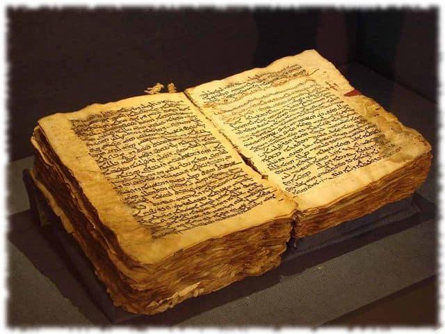 Самые древние книги