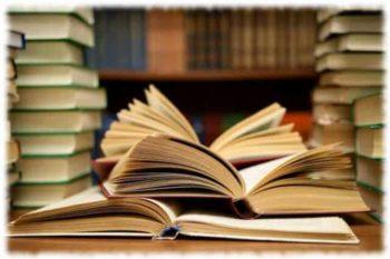 Что такое вставная новелла?